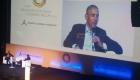 Cumbre de Innovacion Tecnologica y Economia Circular-Abogados IN DIEM-4